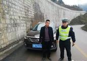 黄某彬使用伪造机动车驾驶证的结果就是被行政拘留7日