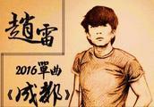 华语乐坛后继无人,流行音乐遍地鸡毛