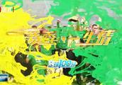 北京电视台《足球100分》栏目宣传片恭祝北京国安足协杯夺冠