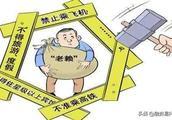 """冯巩春晚霸气恁""""老赖"""",融资易严筑风控稳健运营"""