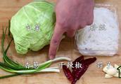 小管家美食,教您做一道湘菜做法的包菜炒粉丝,家常味道