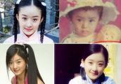 赵丽颖刘亦菲迪丽热巴 图揭从小就是美人的女星