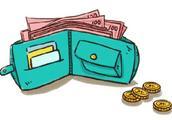 保险自动扣钱怎么扣