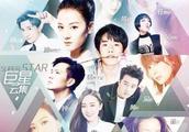 《新舞林大会》中已知18位明星全部确定,堪称史上最豪华艺人阵容