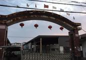 武漢市石材市場在哪里