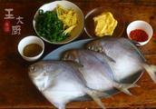 蒜烤鳊鱼的做法5分极速11选5图,蒜烤鳊鱼怎么做好吃