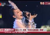 """""""华语乐坛假唱第一惨案"""" 娱乐圈假唱明星真不少"""