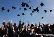 清华北大的毕业生,为什么大部分不愿意去民营企业?