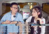 陈铭孩子遭网络暴力,在节目进行严厉训斥!