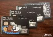 阳叔说免费100次机场接送机 几十张银联钻石终于有用武之地了!