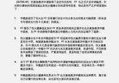 FF和恒大再起纷争:谁出仲裁费等于败诉?律师称贾跃亭方不乐观