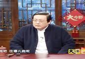 老梁故事汇,为何国共交战,很多人要逃到台湾?老梁道出实情!