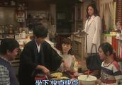 """朝5晚9:山下智久的""""直男式追妻"""",直接先从征服她家人开始!"""
