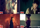 """《邪不压正》:姜文""""民国三部曲""""终章大作,黑三角撩到你了吗?"""