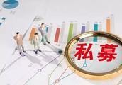 新思维系新角度评说私募股权市场