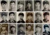 今天,纪念18位永远无法回家的军人