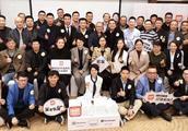 """乌镇新""""网事"""",舒适家居行业诞生首个S2B平台!"""