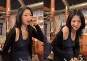 雪莉醉酒直播怎么回事 雪梨不穿内衣直播摸胸尺度太大不忍直视