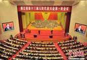 2019省级两会时间公布 陕西人代会下月22日召开