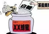 市场蜂蜜95%是假的!30年蜂农曝光了行业丑闻!快看你中招了