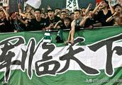 北京国安利好?中超10场0球0助攻外援加盟全北!国安的亚冠对手!