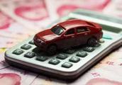 汽车购置税要取消了?车主:还是不要买车