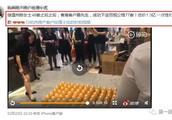 安徽再爆1200人买房,阜阳、蚌埠半夜就来排队