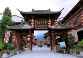 青木川古镇-陕西秦巴汉中特色旅5A级游圣地