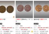 权威专家告诉你有哪些古钱币才价值白万,别在傻傻的给骗子送钱了