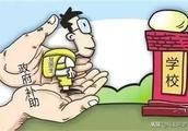 贫困生资助中家庭经济情况简述如何填写