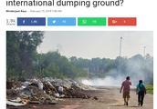不堪重负,19个国家的洋垃圾涌入马来西亚