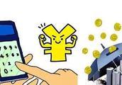 首套房贷结清再买房按首套算房贷利率,重庆什么时候可以实施?