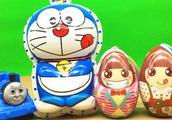 托马斯运来了玩具蛋 有哆啦A梦奇趣蛋 小幺惊喜蛋
