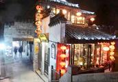 这么惊艳的西塘古镇!你至少来一次!