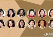 2019最富女性揭榜 地产界的占几位?