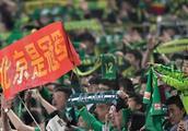 国安无视死亡小组!足协为亚冠开绿灯,球迷一番话太硬气!