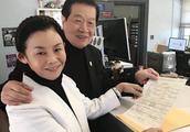"""""""华人神探""""李昌钰公布婚讯"""