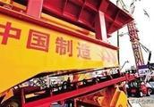 郎咸平:制造业,才是中国经济的未来!2019带来的冲击将前所未有