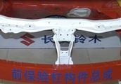 长安跟福特怎么选?拆开铃木天语SX4和福克斯防撞梁,侧面表现差