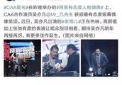 """深扒EXO""""归国四子""""现状和那些黑料~张艺兴算是一股清流"""