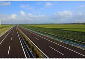安徽再迎新高速,投资128亿,沿线芜湖,黄山经济即将全面爆发!