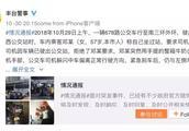 重庆公交坠江真相背后:部分中国大妈已成公害