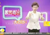 北京:夫妻相信孩子是神人转世,为培养孩子遭骗3900万