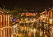 上海古镇千千万,推荐我最喜欢的两个古镇给大家