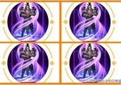 王者荣耀:4个乱放会惹祸的技能,第1不仅没输出反而害死队友