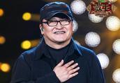 芒果TV回应刘欢在《歌手2019》吐槽劣质油:正在录制销售锅具节目