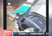 广东:公交司机开车还看剧,乘客全程神经紧绷