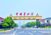 中国这个农村虽然名气比不上华西村,但却人人住别墅,还发金条!