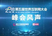 一点资讯副总裁吴晨光:互联网的发展过去从无到有 现在从有到无