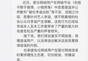 """李诞""""出轨网友不买账""""一事前后果"""
